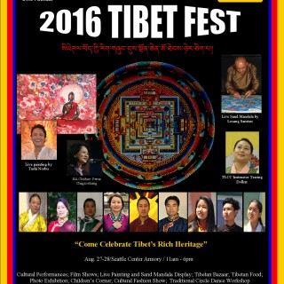 2016 TIBETFEST COVER