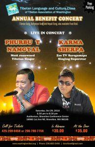 TLCC_Concert_poster